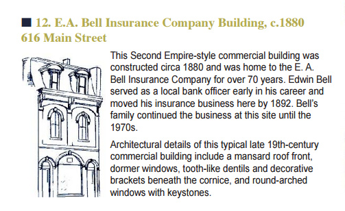 Visit our building on the  Stroudsburg Historical Walking Tour