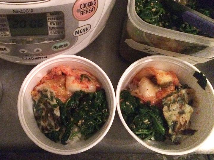 Rice & Banchan: kimchi, sesame spinach, Asian chive pancake