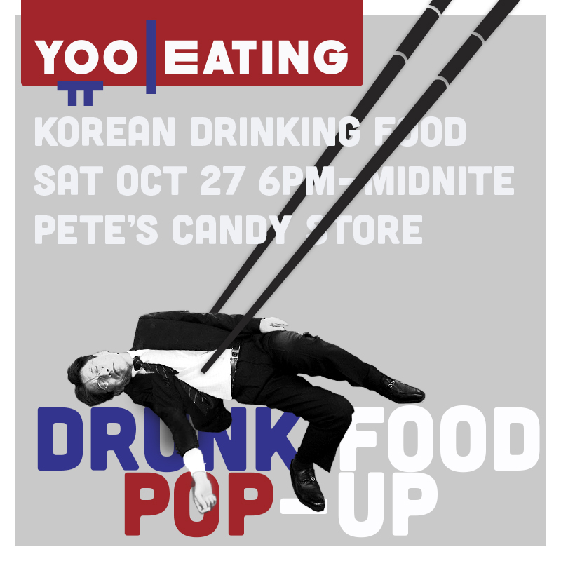 drunk-food-flyer-final.jpg