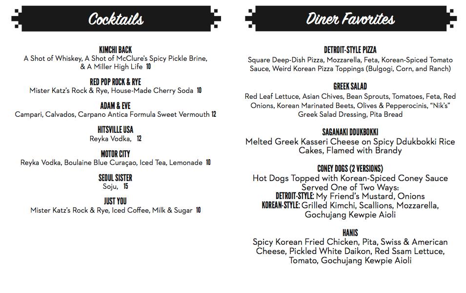 detroit menu.png