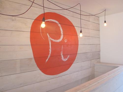 pi-restaurant-logo-making