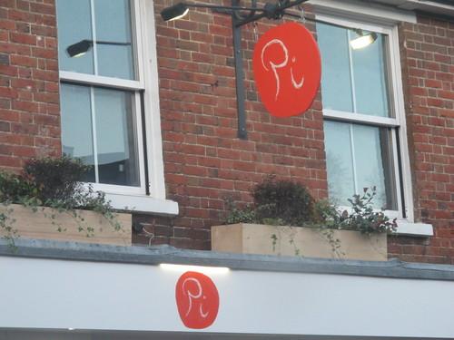 pi-restaurant-logo-making-3