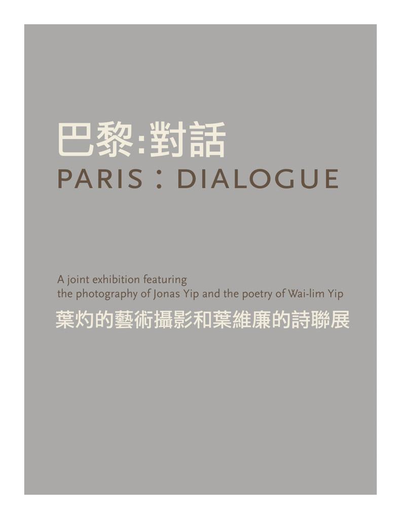Yip-Dialogue-000-TitlePage.jpg