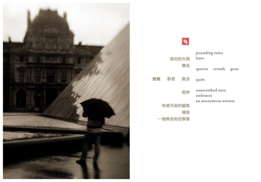 Yip-Dialogue-004-Umbrella.jpg