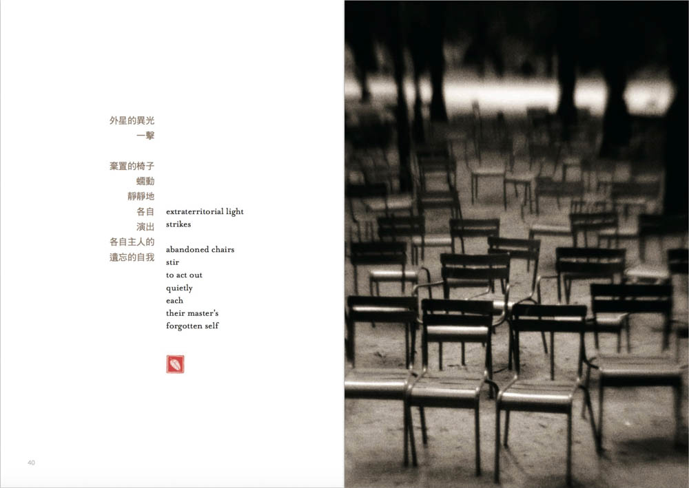 Taiwan-Book-Pages-007.jpg