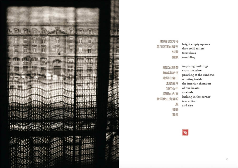 Taiwan-Book-Pages-008.jpg