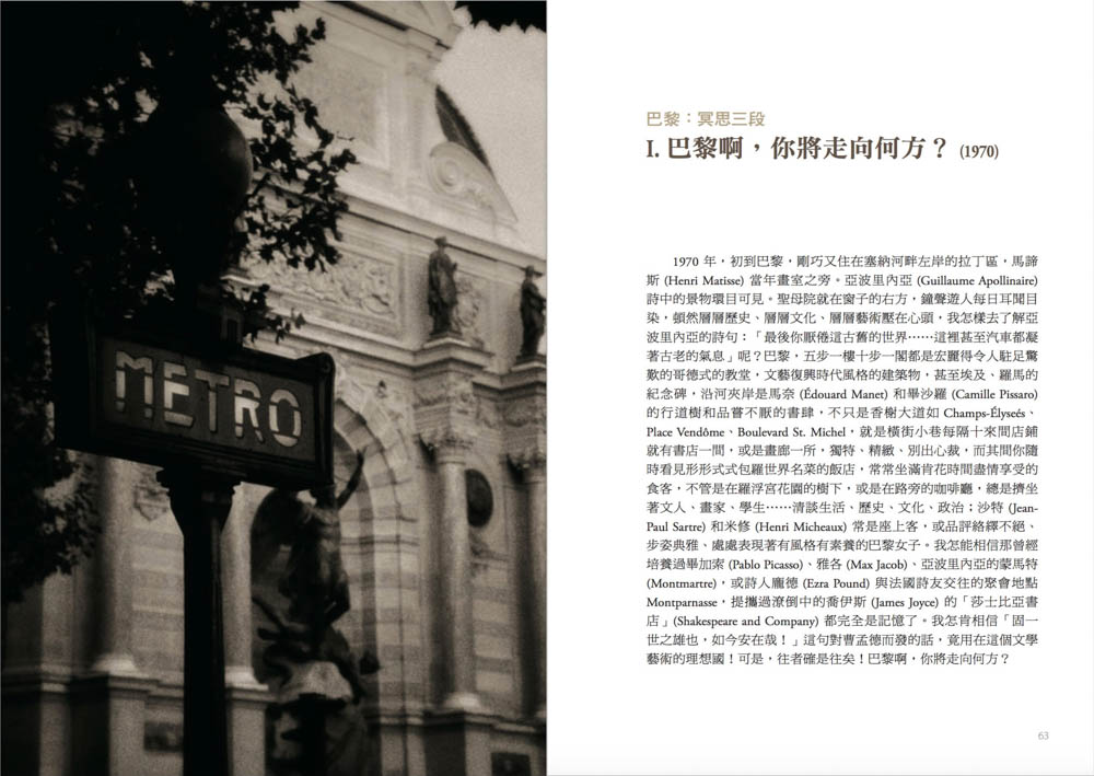 Taiwan-Book-Pages-011.jpg