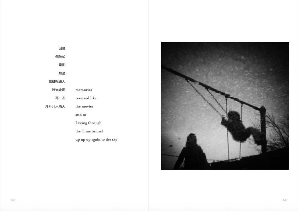Taiwan-Book-Pages-021.jpg