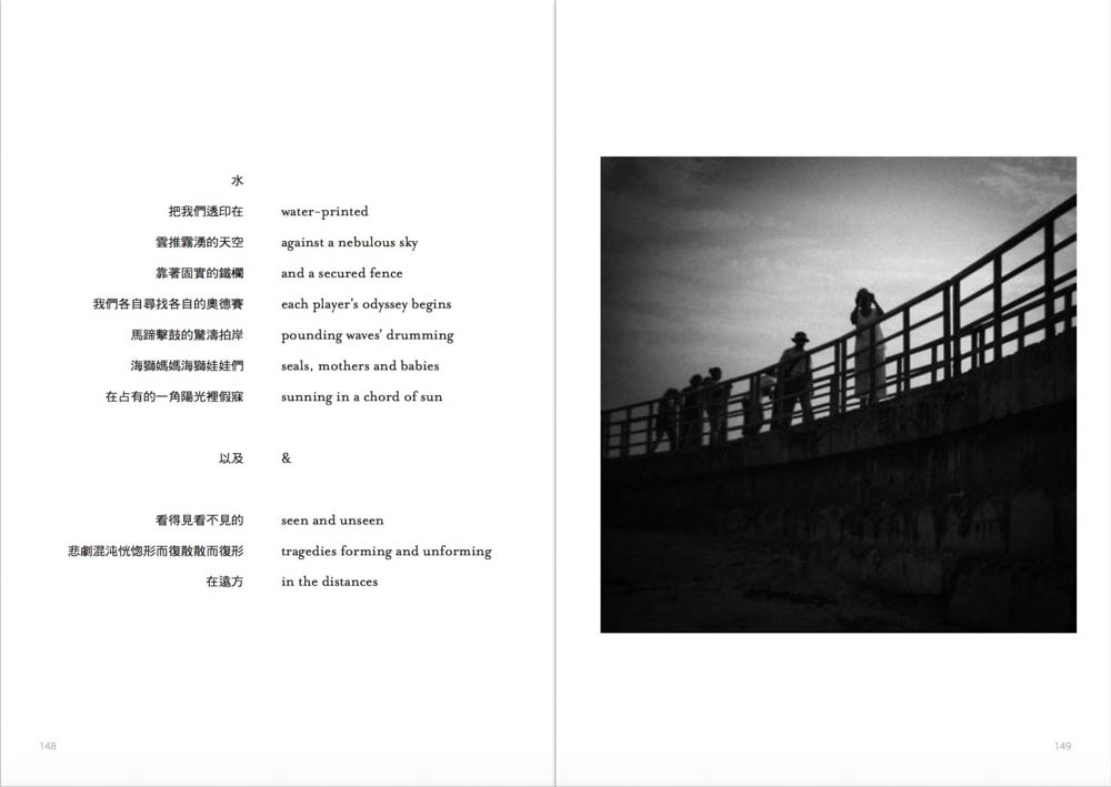 Taiwan-Book-Pages-022.jpg