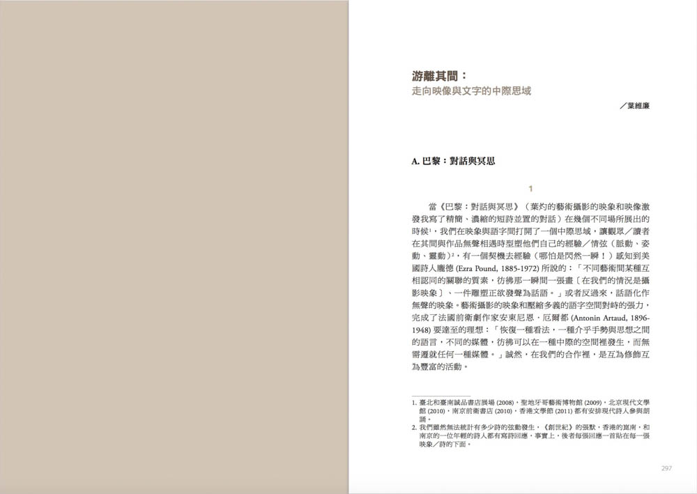 Taiwan-Book-Pages-036.jpg