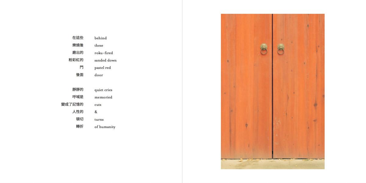 MemoriesMisplaced-Pages-003-1200.jpg