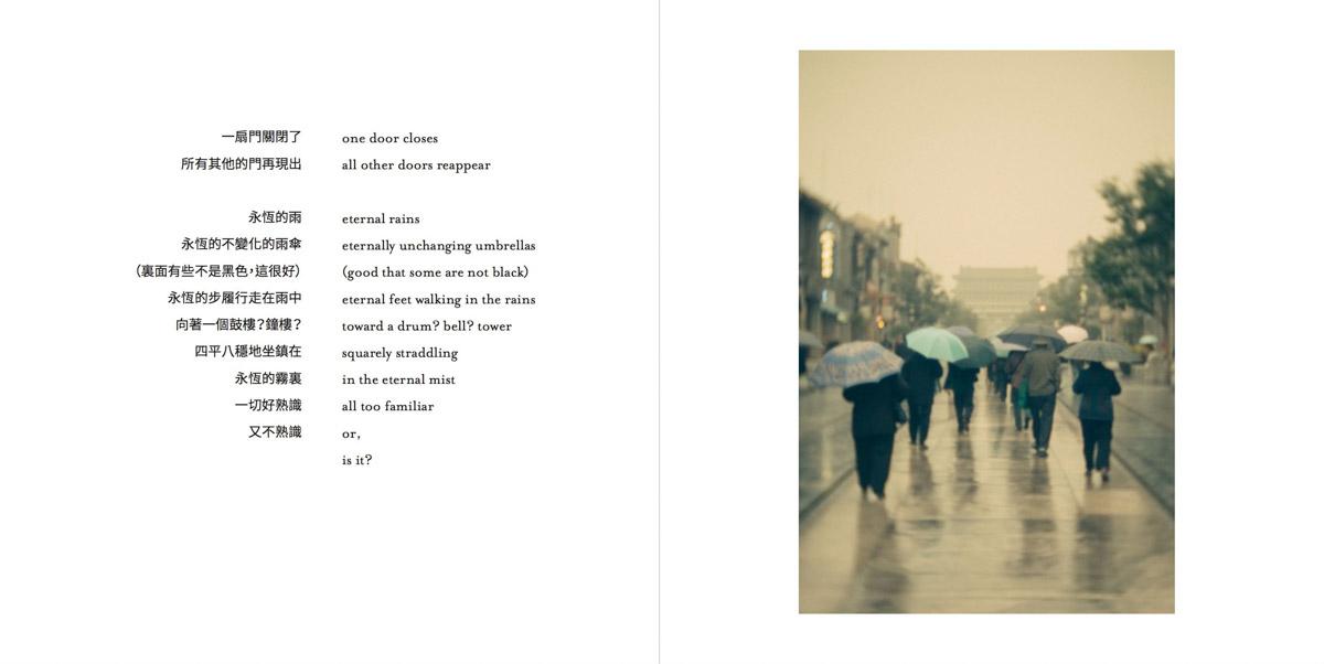 MemoriesMisplaced-Pages-005-1200.jpg
