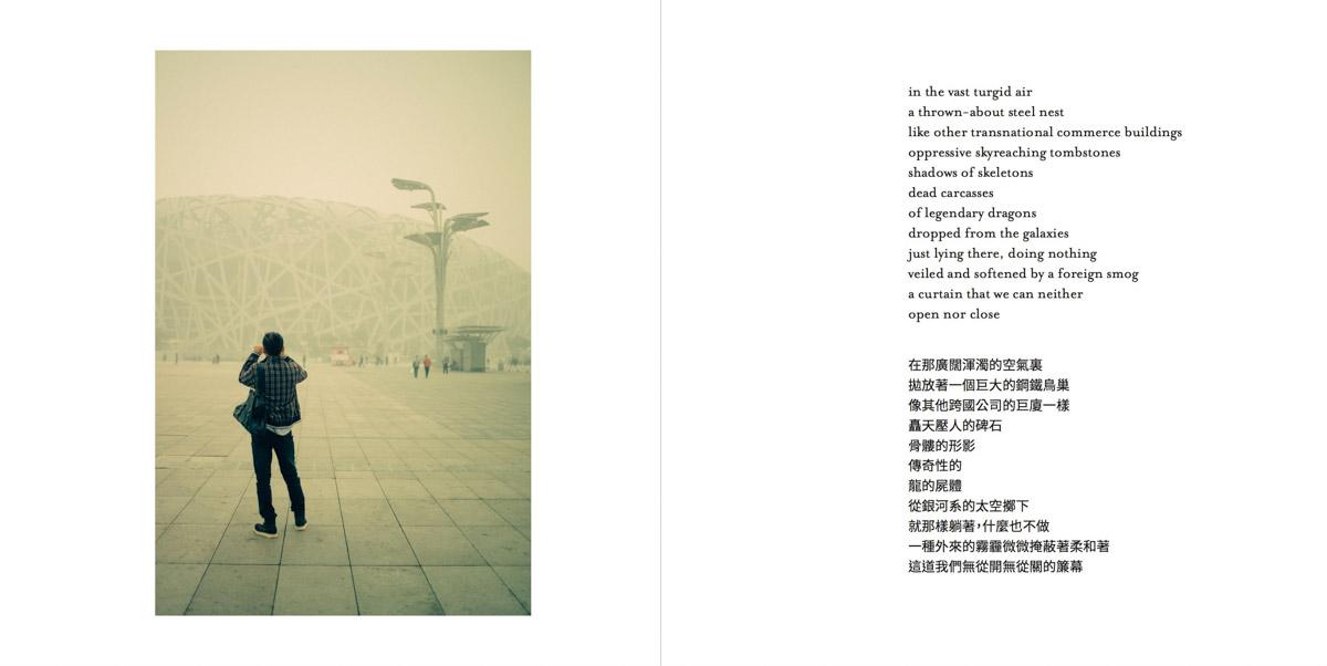 MemoriesMisplaced-Pages-006-1200.jpg