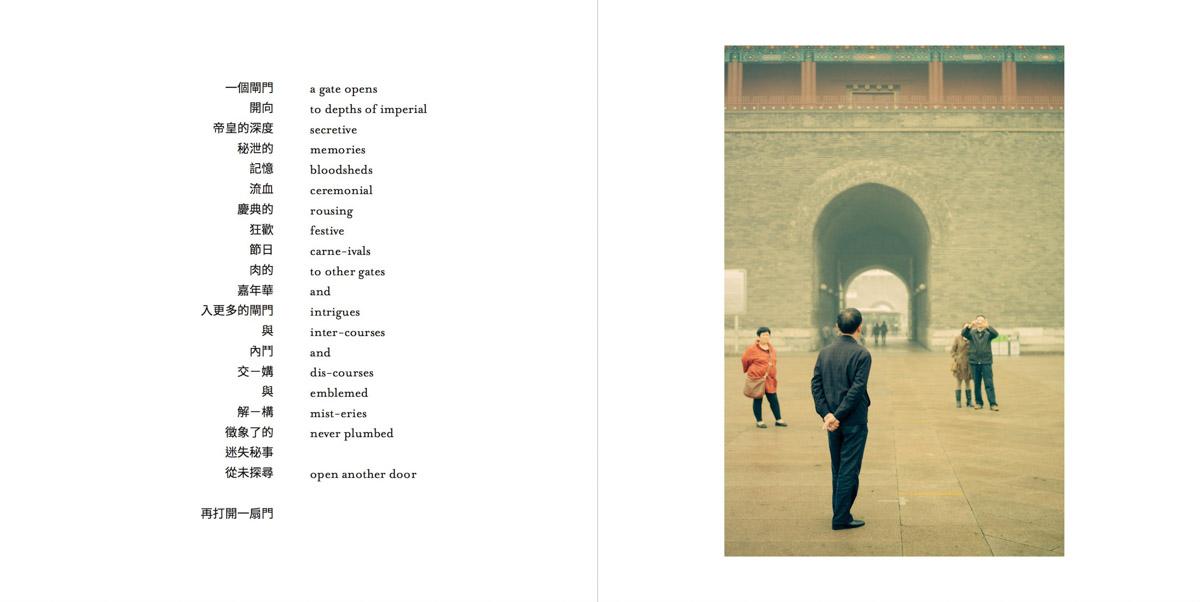 MemoriesMisplaced-Pages-007-1200.jpg