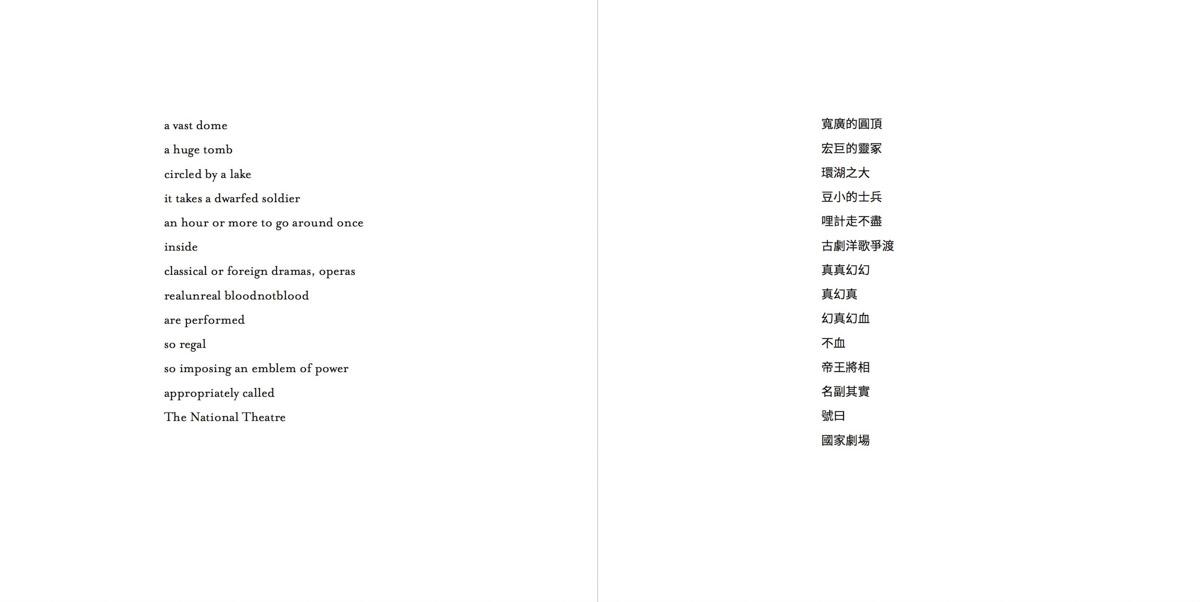 MemoriesMisplaced-Pages-009-1200.jpg