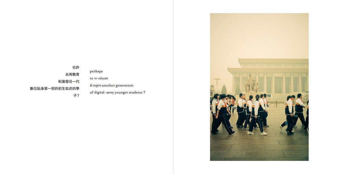 MemoriesMisplaced-Pages-011-1200.jpg