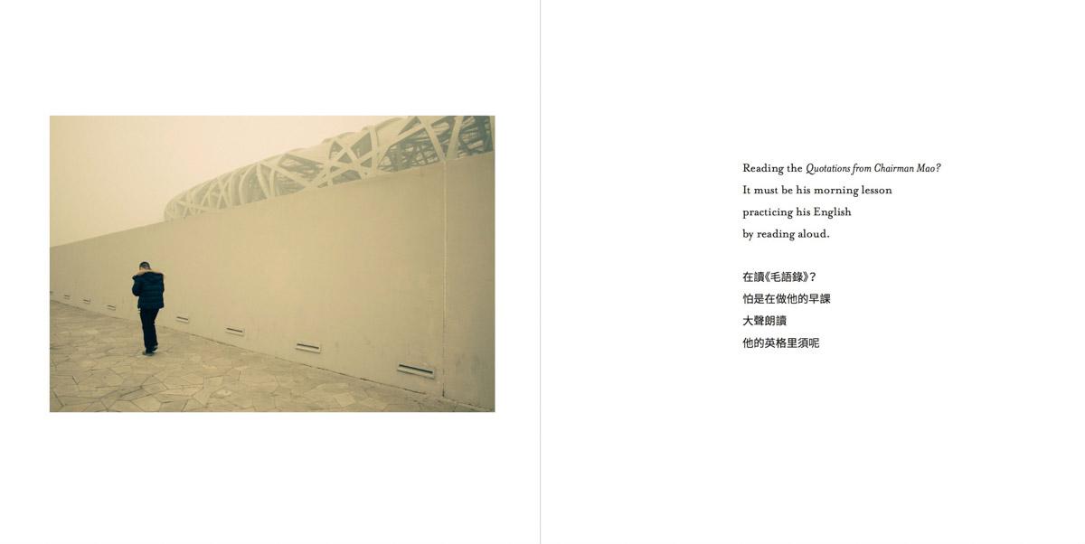 MemoriesMisplaced-Pages-012-1200.jpg