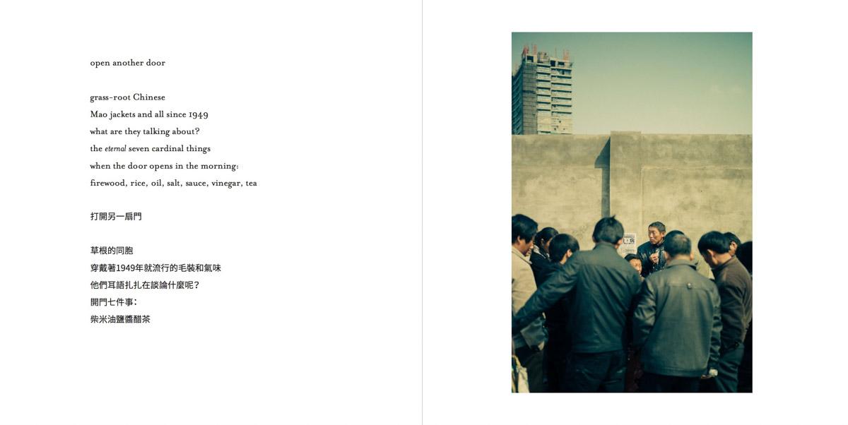 MemoriesMisplaced-Pages-013-1200.jpg