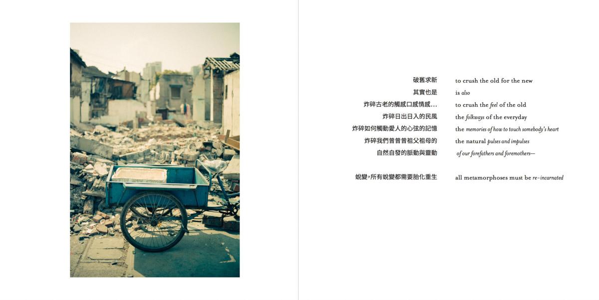 MemoriesMisplaced-Pages-014-1200.jpg