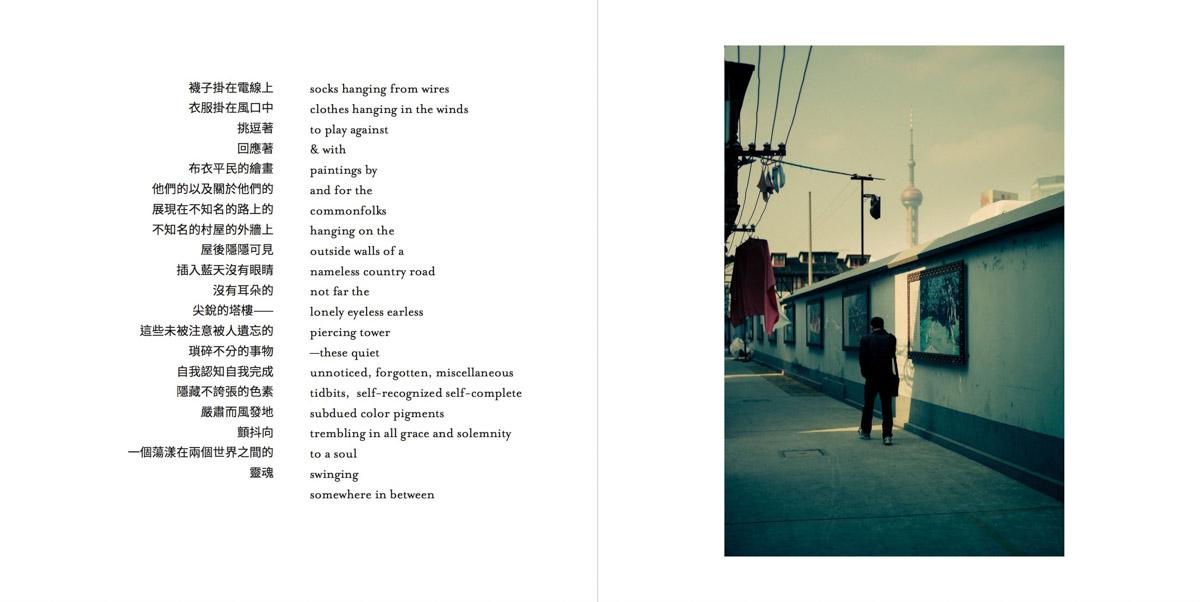 MemoriesMisplaced-Pages-015-1200.jpg