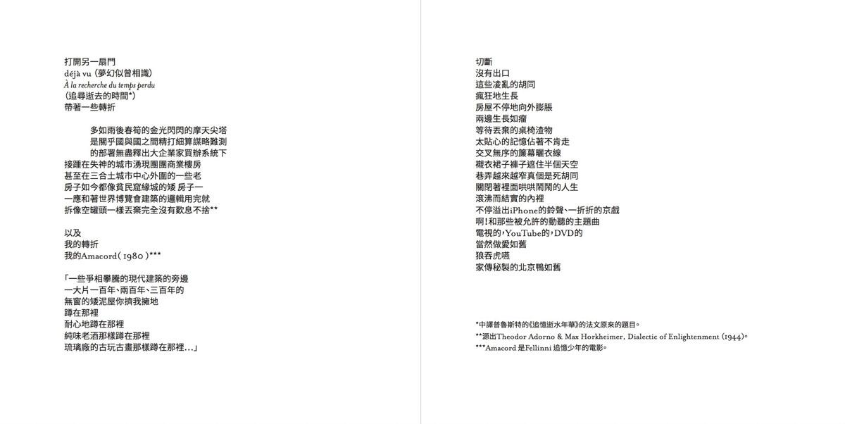 MemoriesMisplaced-Pages-018-1200.jpg
