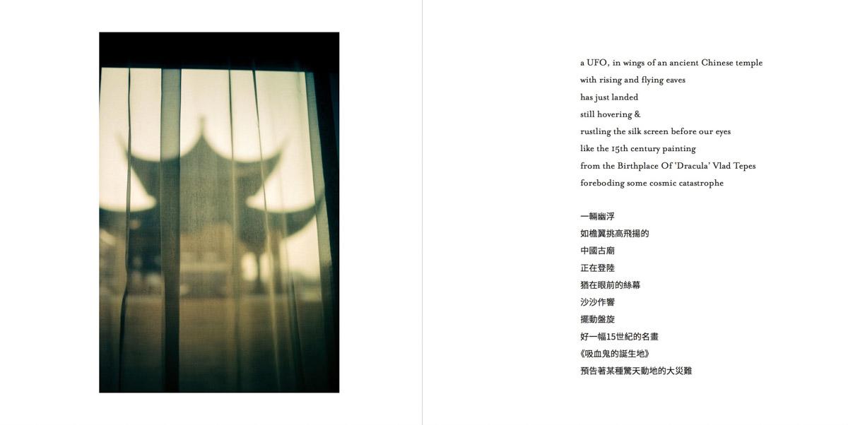 MemoriesMisplaced-Pages-021-1200.jpg