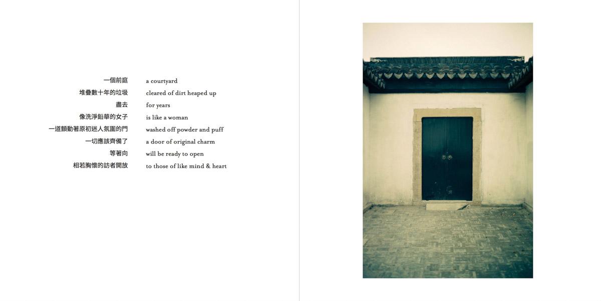 MemoriesMisplaced-Pages-022-1200.jpg
