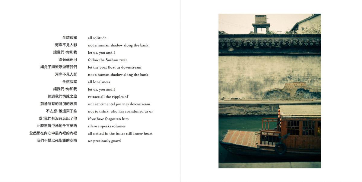 MemoriesMisplaced-Pages-024-1200.jpg