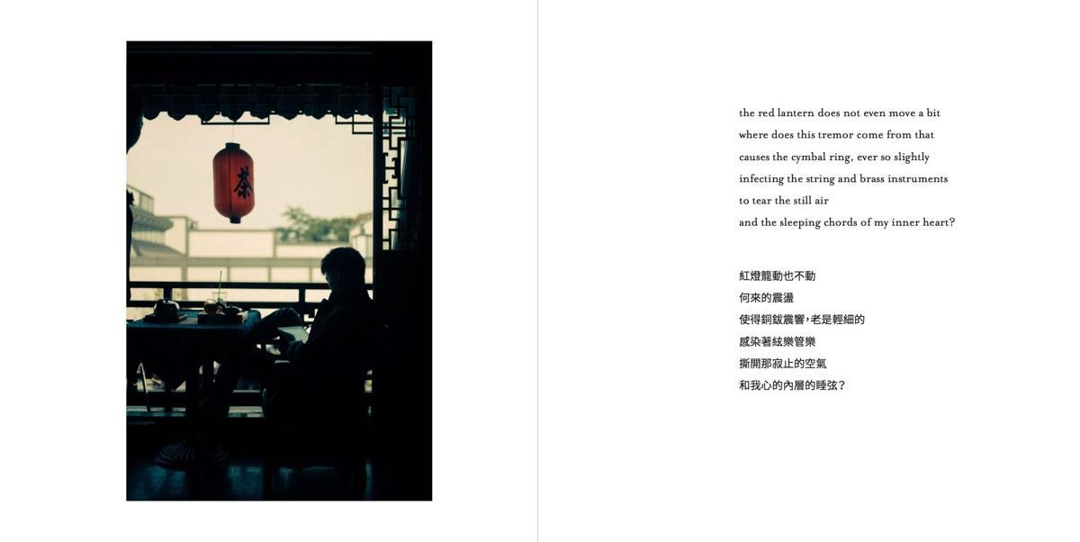 MemoriesMisplaced-Pages-025-1200.jpg
