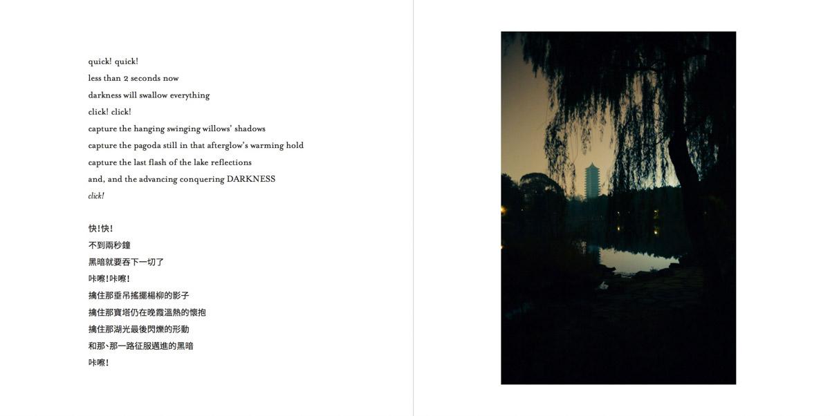 MemoriesMisplaced-Pages-028-1200.jpg