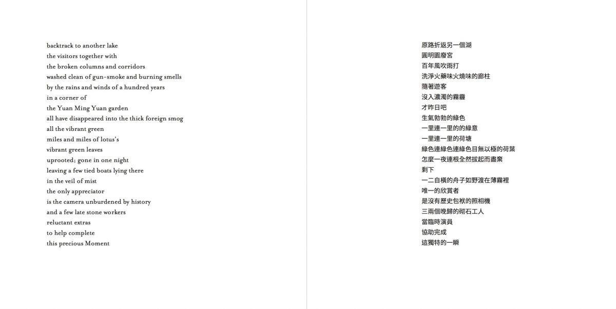 MemoriesMisplaced-Pages-030-1200.jpg