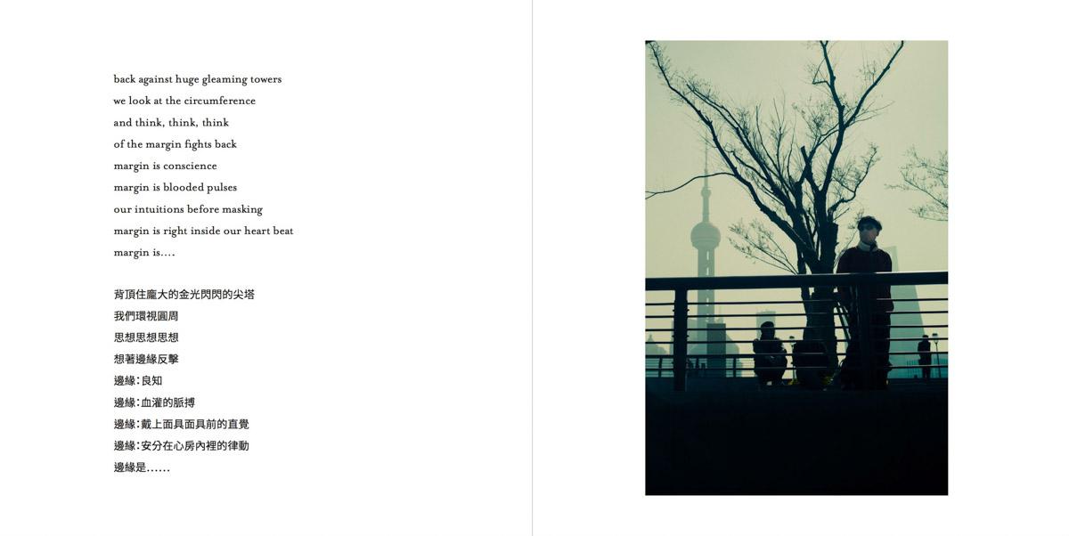 MemoriesMisplaced-Pages-034-1200.jpg