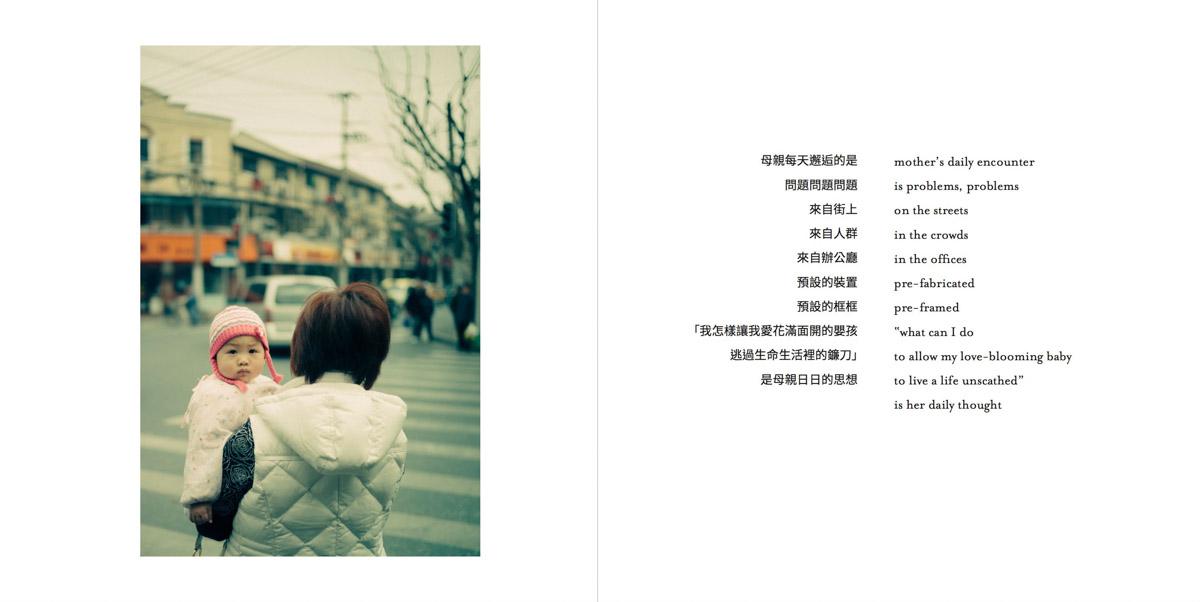 MemoriesMisplaced-Pages-035-1200.jpg