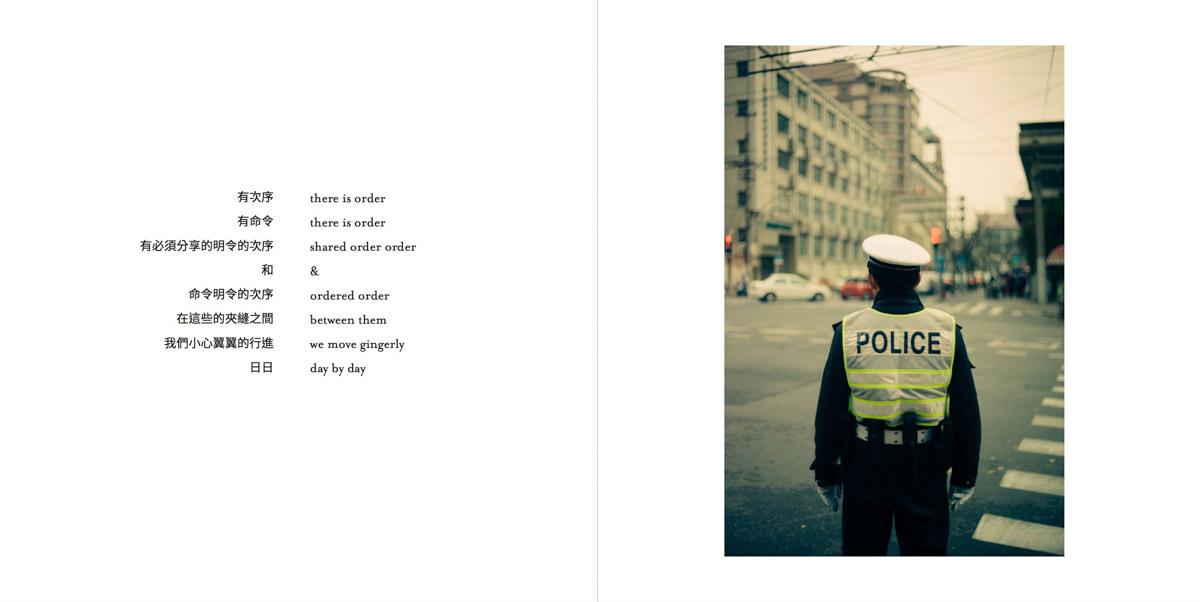 MemoriesMisplaced-Pages-036-1200.jpg