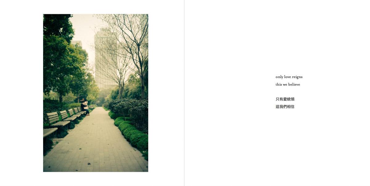 MemoriesMisplaced-Pages-037-1200.jpg
