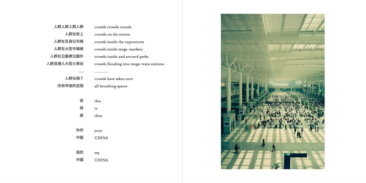 MemoriesMisplaced-Pages-038-1200.jpg