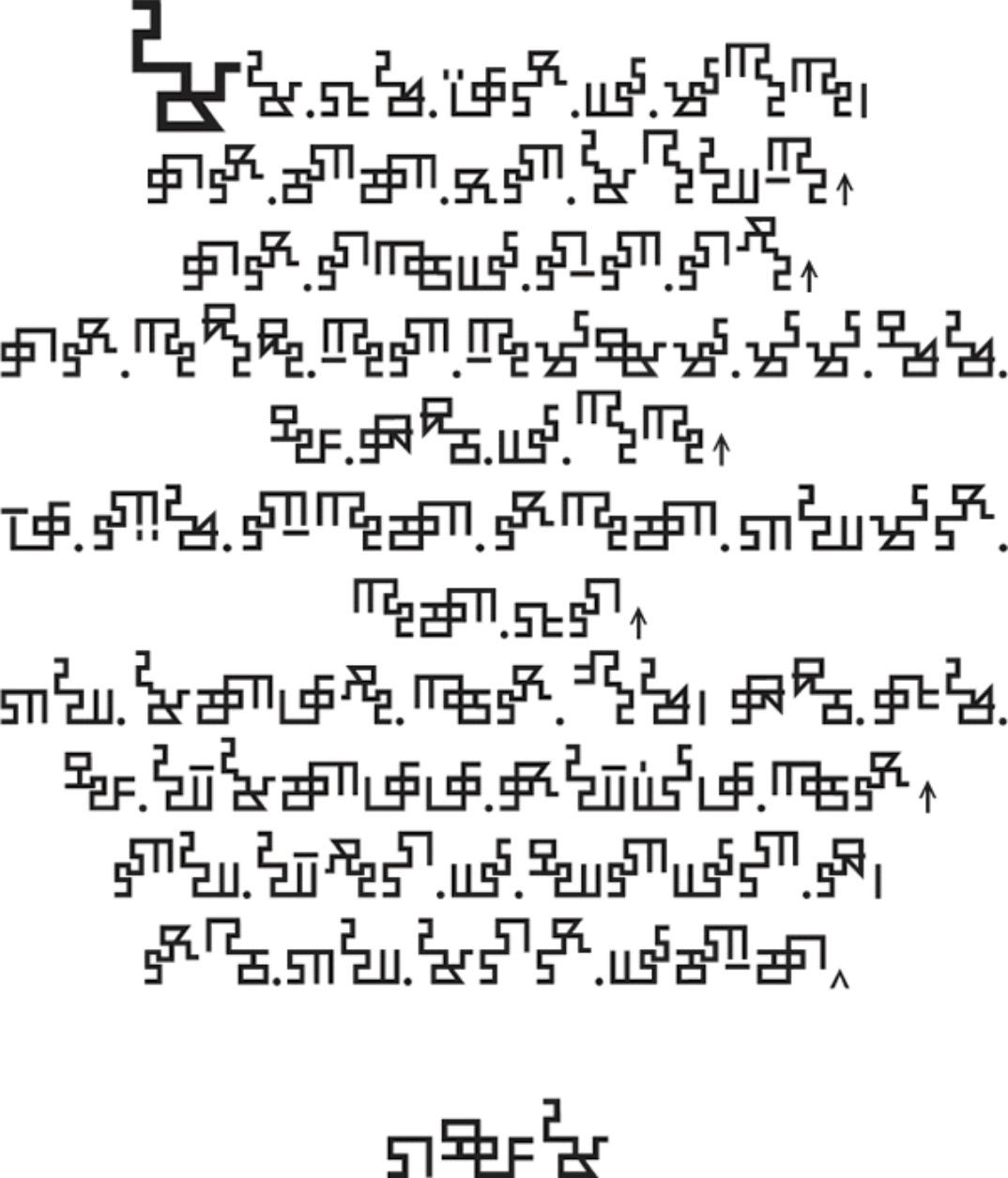 Mandombe-script-example.jpg