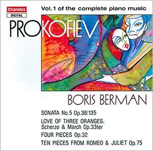 Prokofiev: Complete Piano Music, Vol. 1