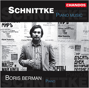 Schnittke: Piano Sonatas Nos. 2 and 3 / 5 Aphorisms