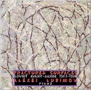 Edison Denisov: Three Pieces for Piano 4 hands, Kuldar Sink: Four Compositions for 2 pianos with Alexei Lubimov