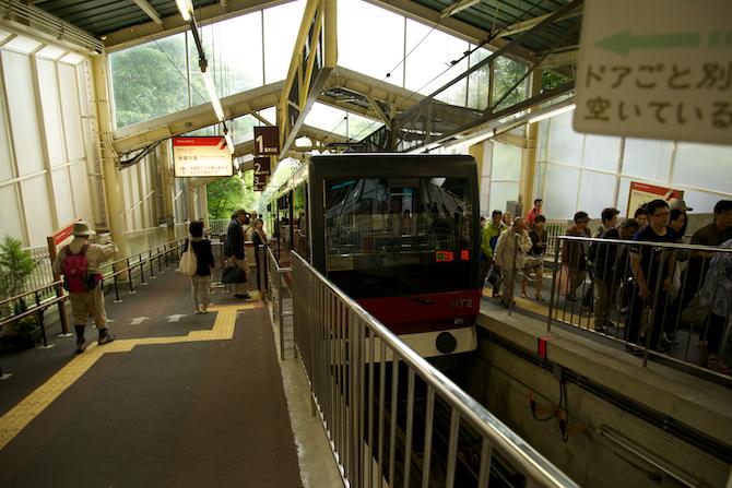 Hakone Japan   NaomiVanDoren.com