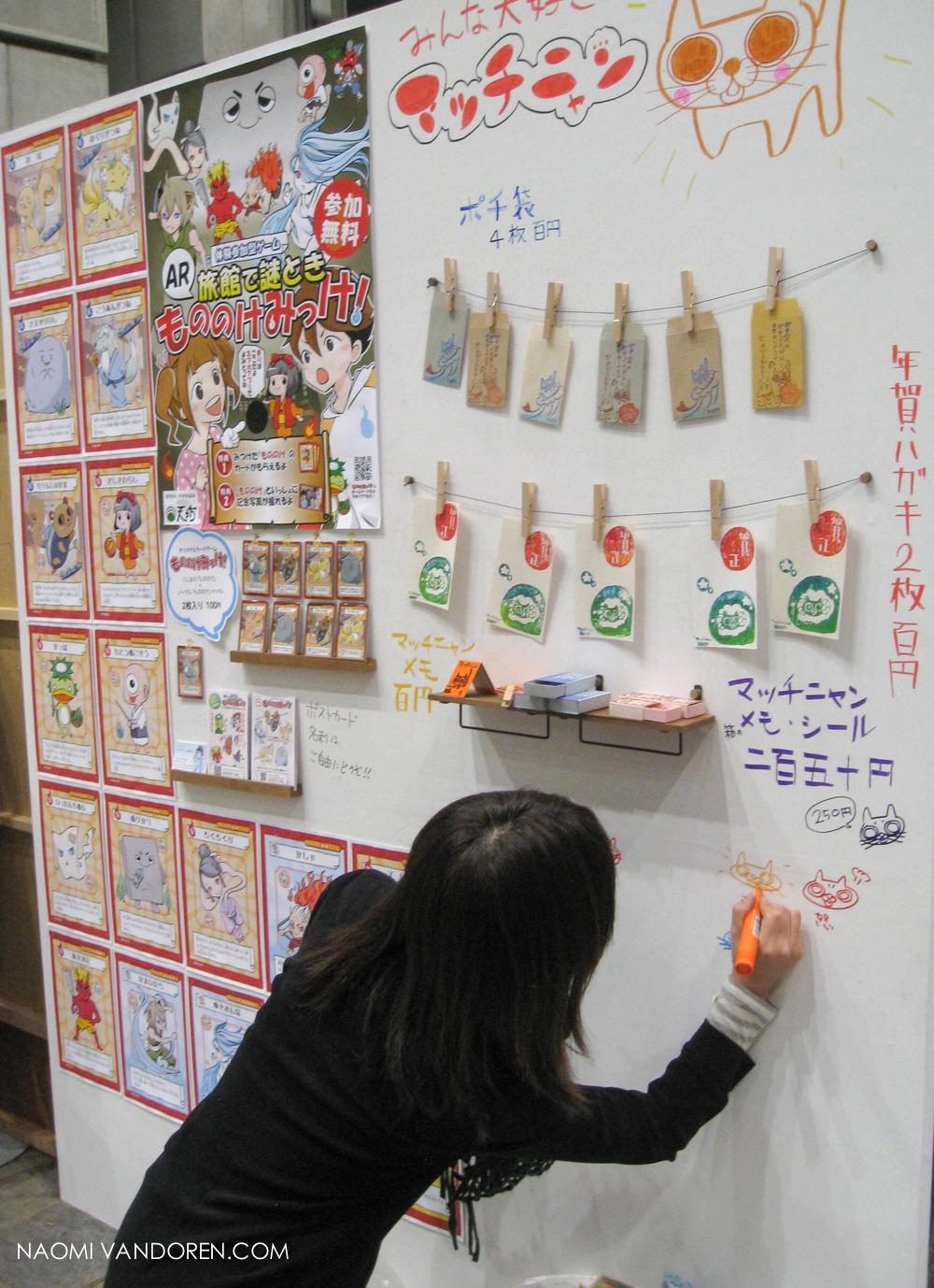 design festa tokyo japan art show naomi vandoren-15.jpg