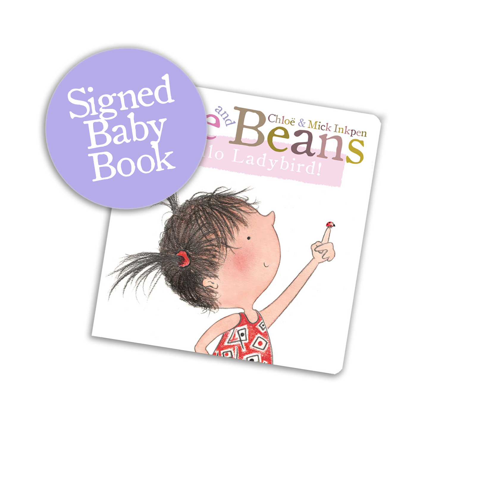 HL signed baby book.jpg