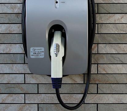 EV charging.png