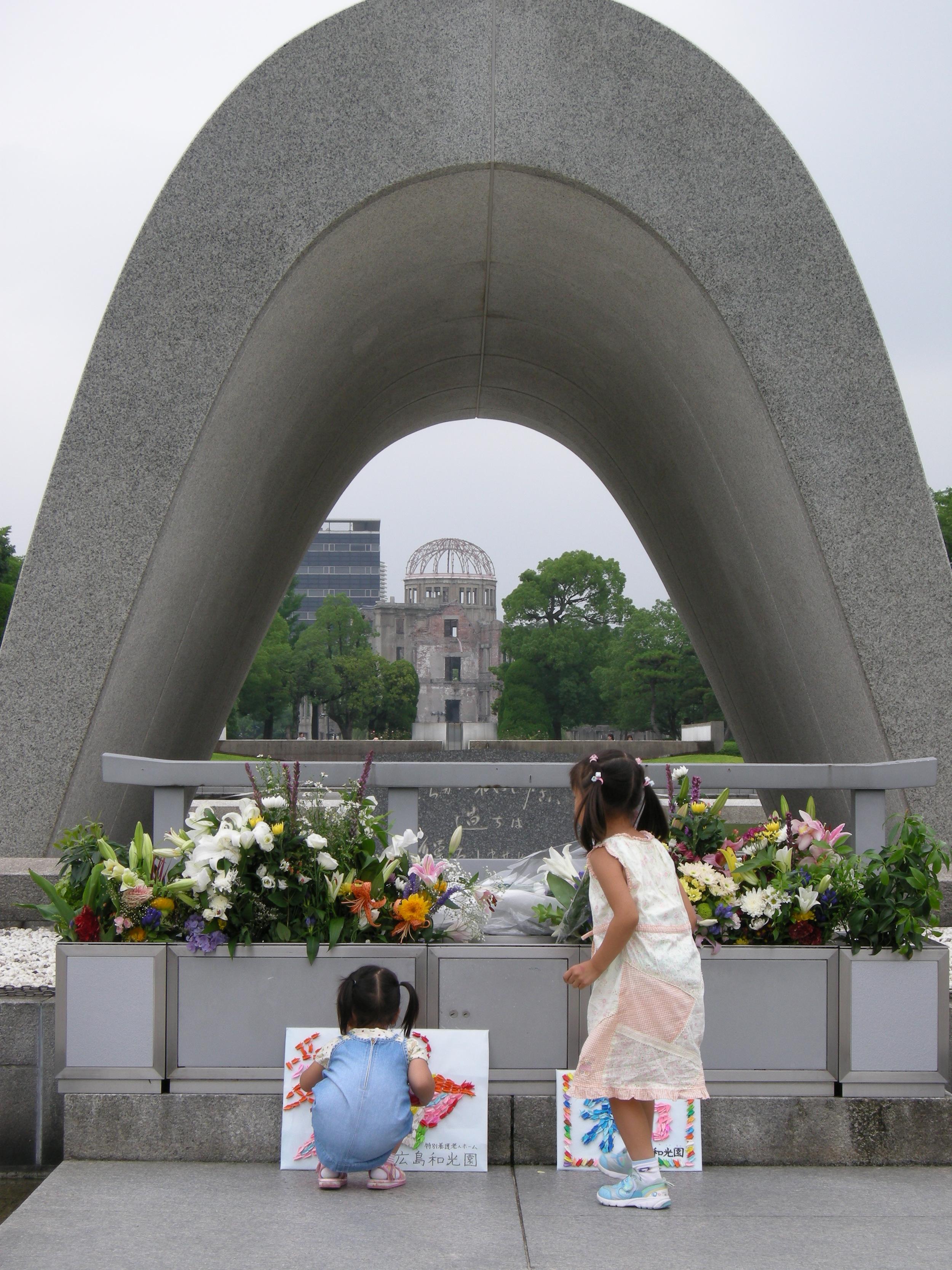 Japan 234.jpg