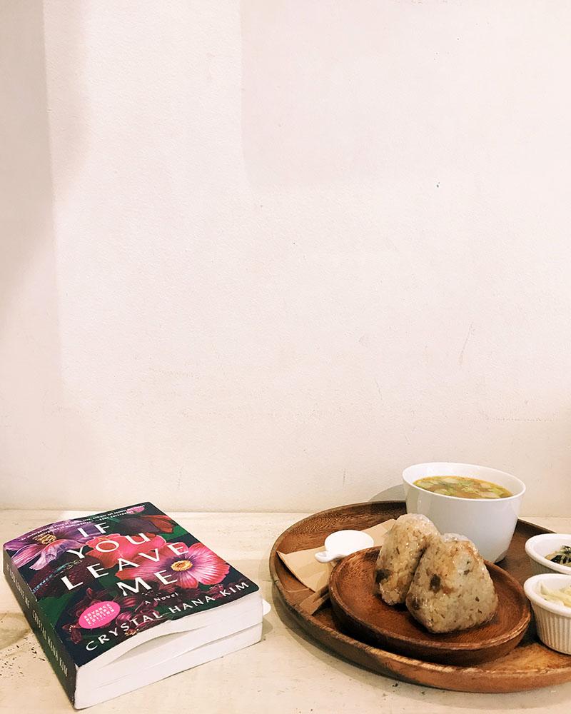 mon-hanamizuki-book.jpg