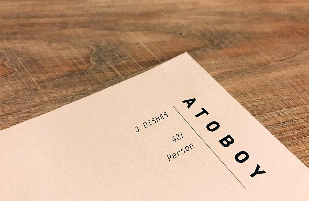 mon-atoboy-menu.jpg