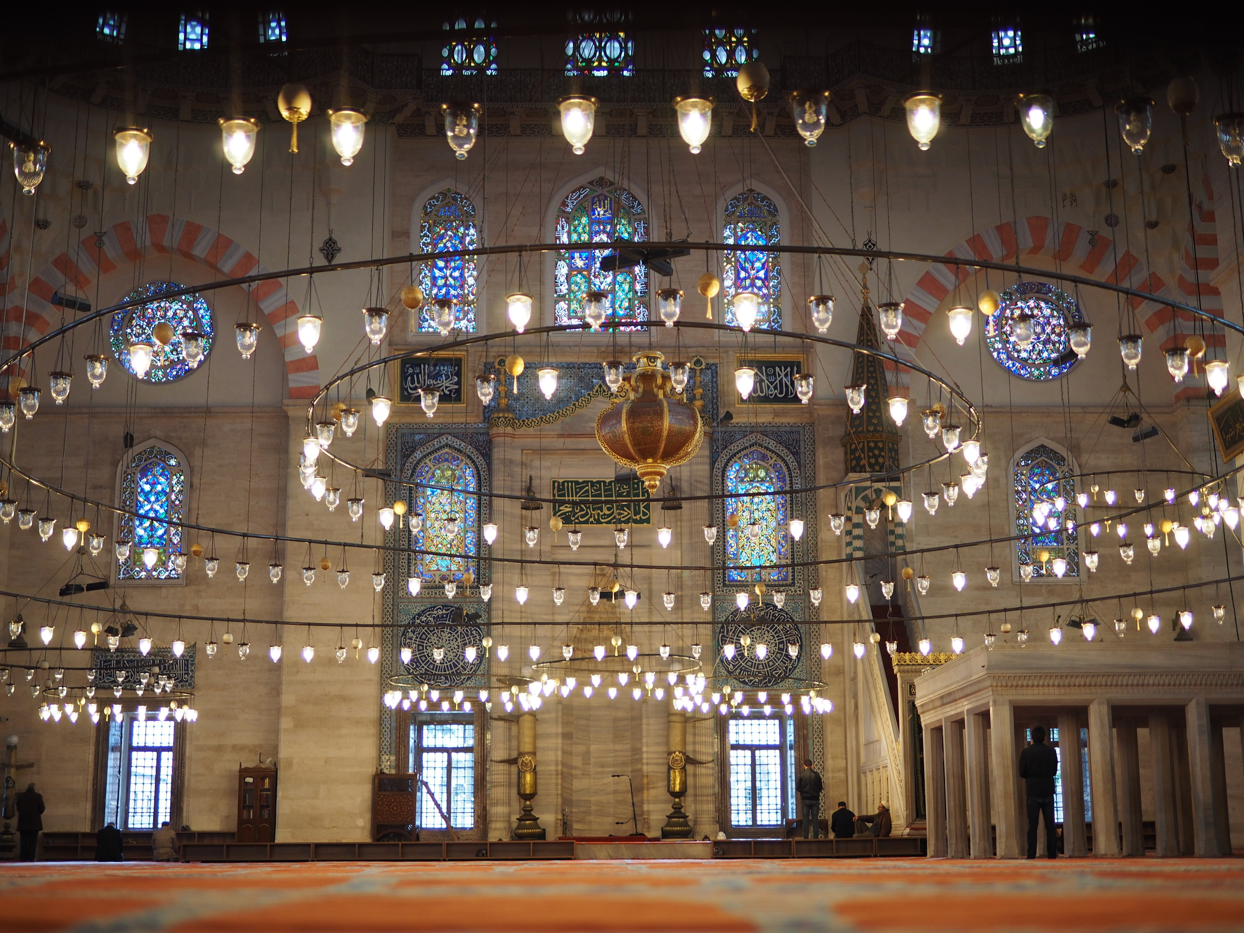 Mosque, Istanbul, Turkey
