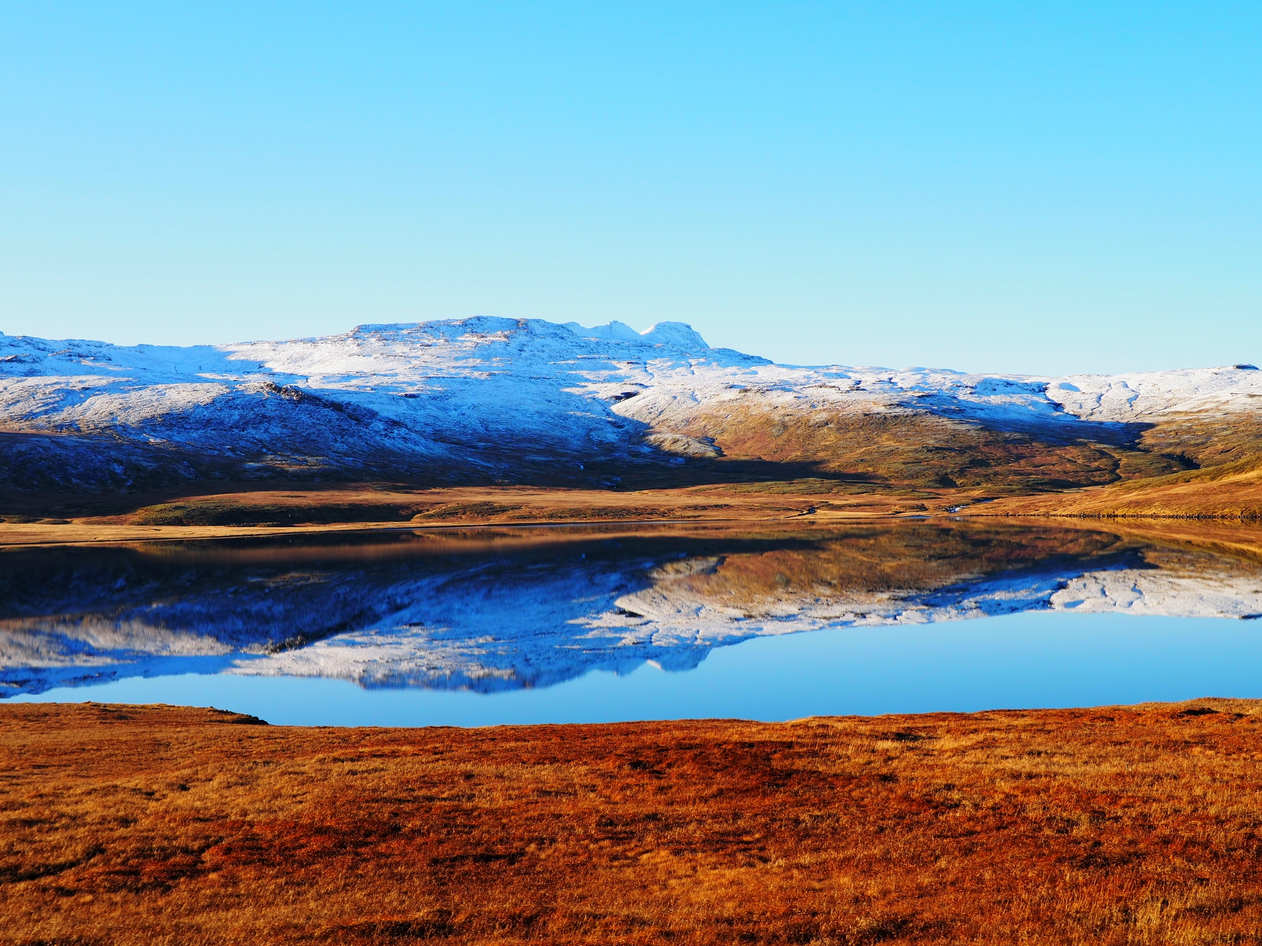 Icelandic Mirror