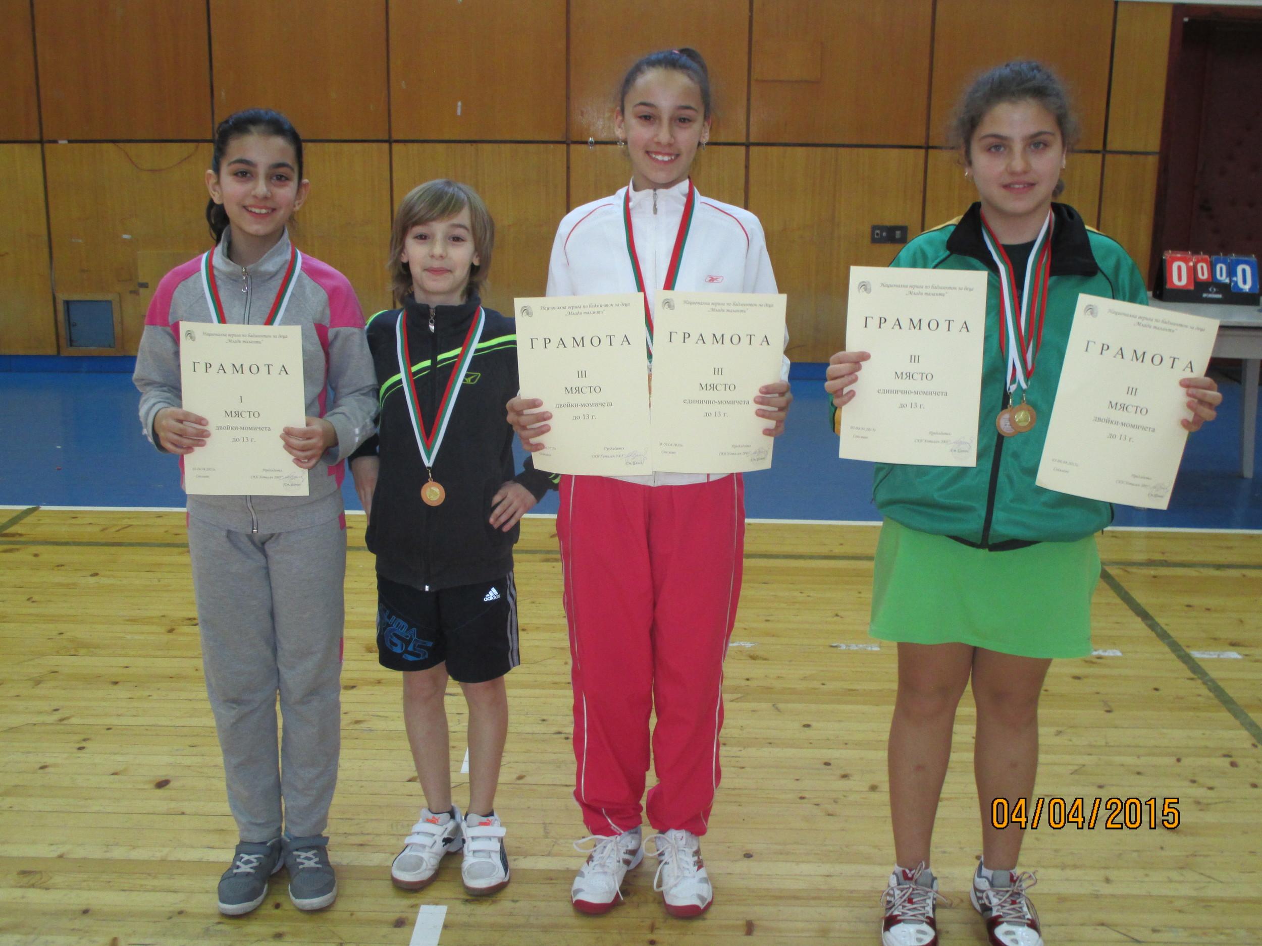 badminton_awards_april15